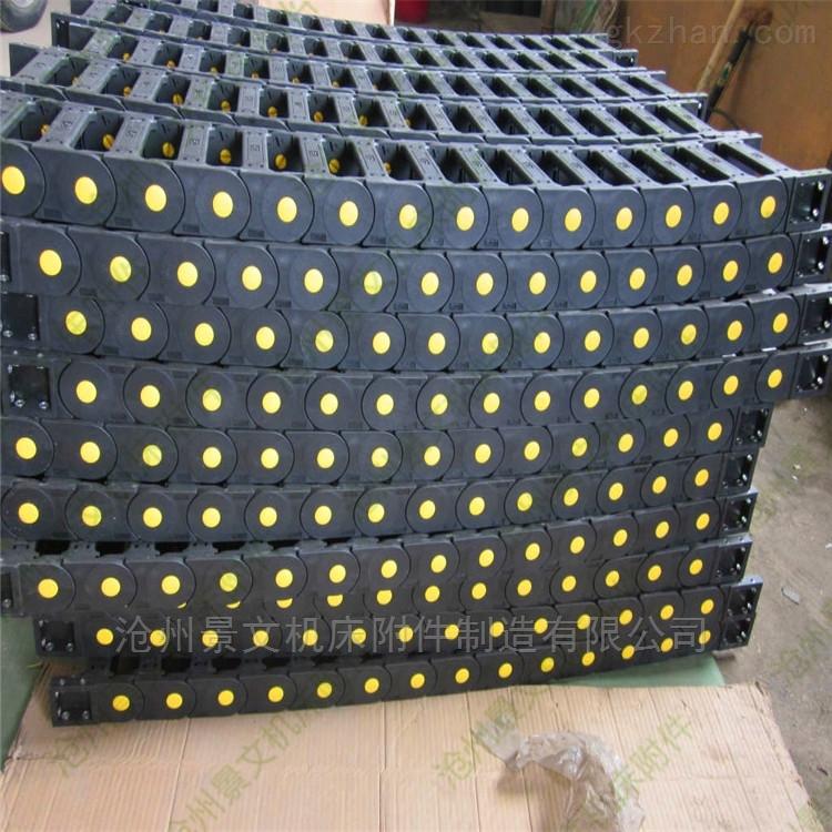 江甦線纜油管專用橋式塑料拖鏈廠家規格齊全