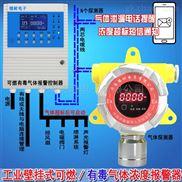 壁挂式氢气泄漏报警器,可燃性气体探测器报警值如何设定?