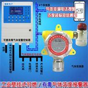 壁挂式甲烷气体报警器,可燃气体探测报警器与专用声光报警器怎么连接