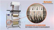新升级|多通道模块型PID温度控制器TM系列