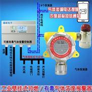 壁挂式氯化氢气体报警器,可燃气体探测报警器报警值怎么设定