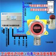 炼铁厂车间一氧化碳检测报警器,防爆型可燃气体探测器与专用声光报警器怎么连接