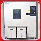 高品質恒溫恒濕試驗箱1000L專業定制