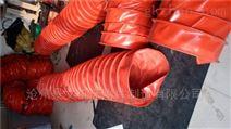 佛山红色硅胶布耐高温风管厂家报价