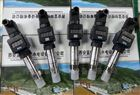 壓力變送器MIK-P300