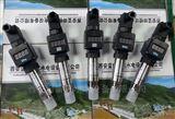 压力变送器MIK-P300