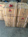 加长杆位移传感器TDZ-1E-030-150MM、TDZ-1E-040-200MM