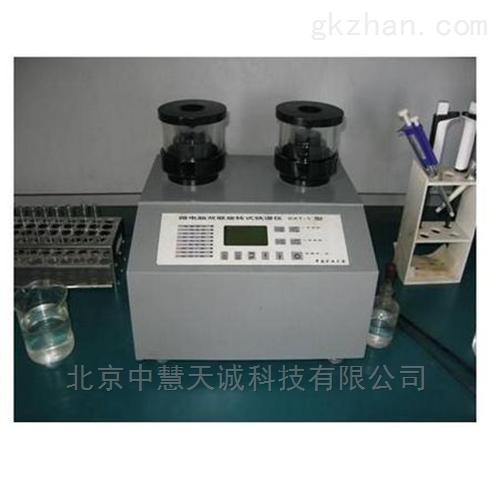 微电脑双联旋转式铁谱仪