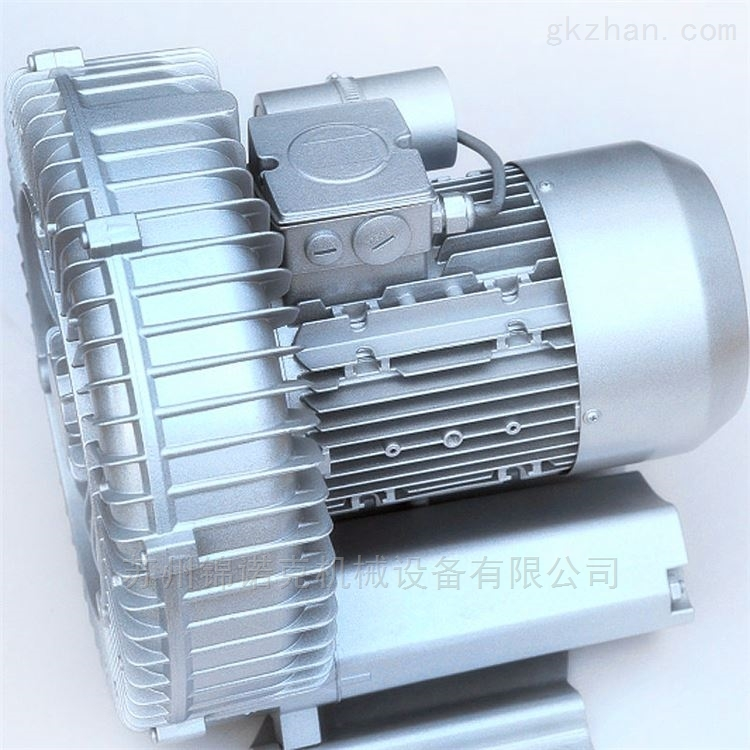 漩涡真空气泵/环形旋涡气泵