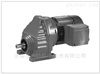 MK系列减速机德米特圆柱斜齿轮减速机