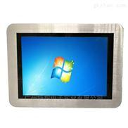 广州特控10.4寸工业平板电脑