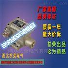 H-954防爆電磁鎖