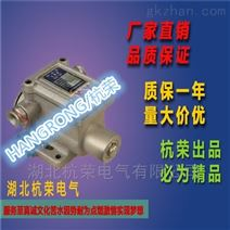 HD-954防爆电磁锁