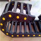 机械设备穿线塑料拖链厂家规格齐全
