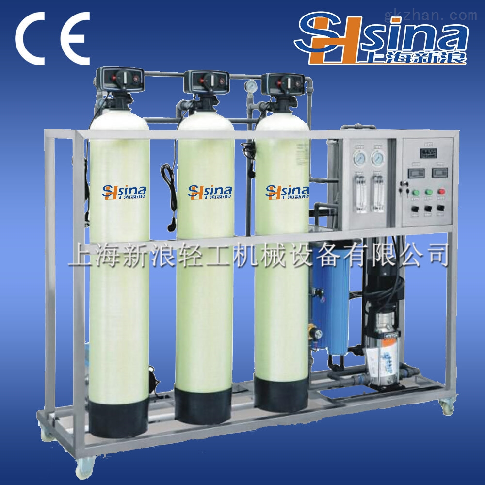 清洗机配套纯水系统
