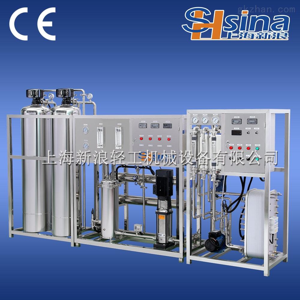反渗透水处理装置  净化水装置