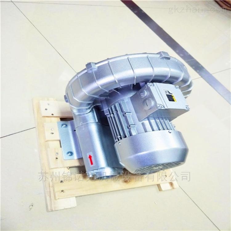 漩涡气泵|高压涡旋气泵