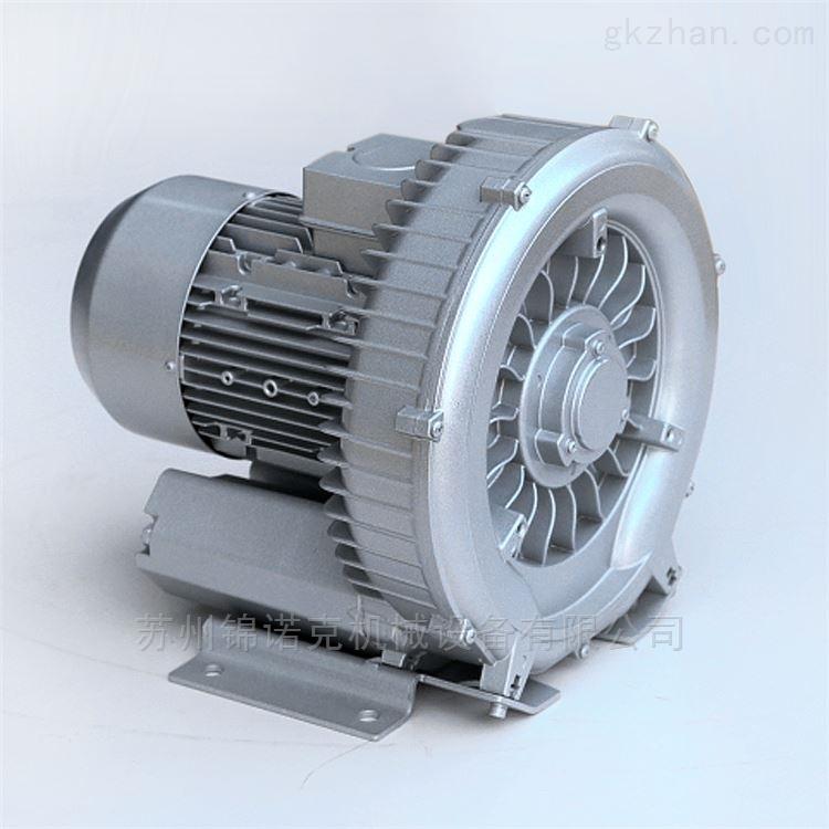 4kw纺织机械吸料环形旋涡鼓风机厂家直销