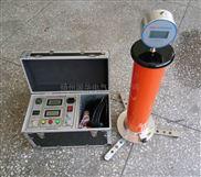 微机型直流高压发生器