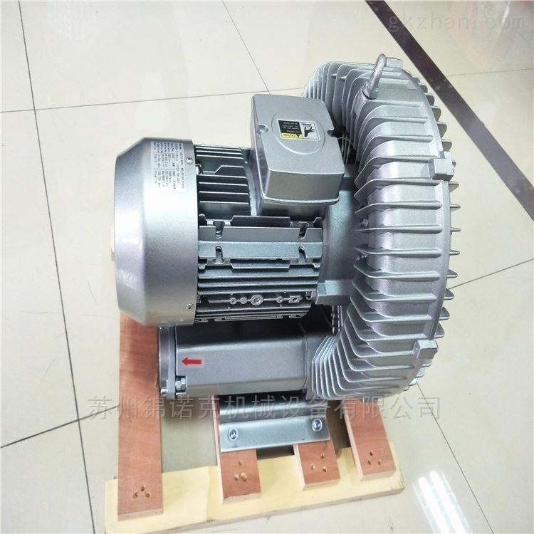 真空吸料机送料旋涡式气泵选型规格