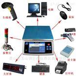 江苏可无线连接WIFI功能智能电子秤