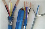 MHYBV煤矿信号电缆国标价格