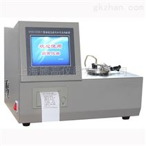 HSY-5208D快速低温闭口闪点试验器