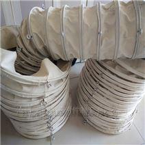 陕西水泥耐磨下料口输送布袋厂家报价