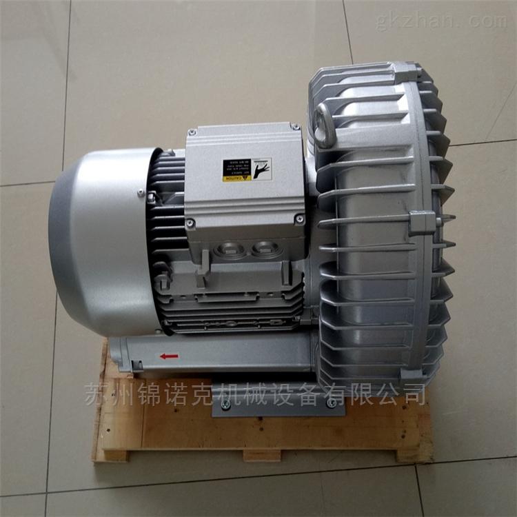3kw漩涡气泵/苏州高压气泵