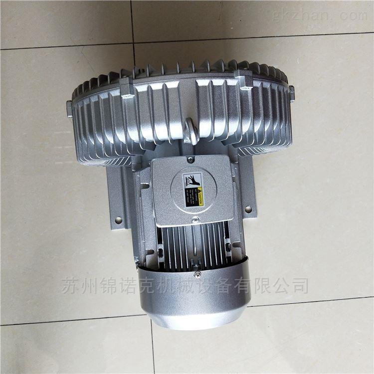 供料设备高压气泵|吸吹旋涡气泵