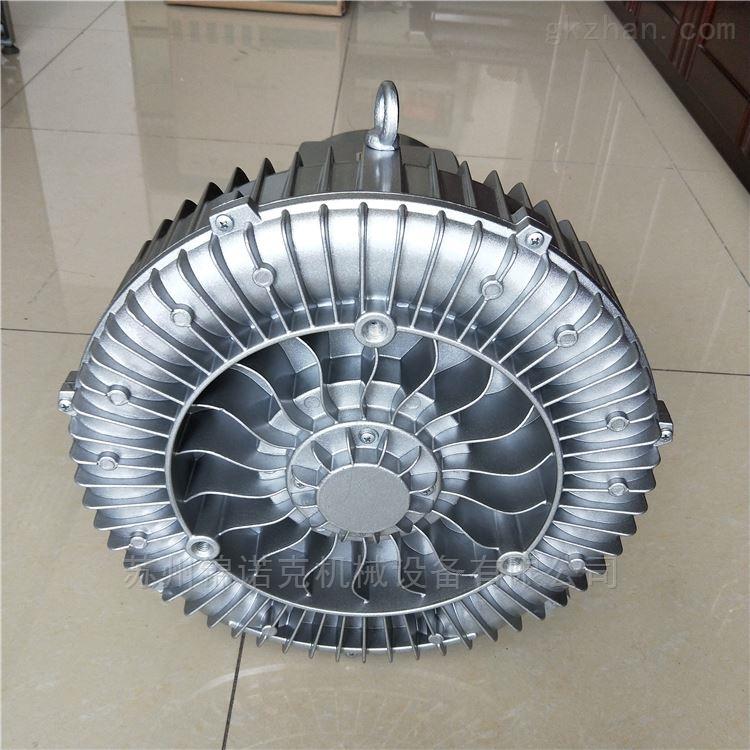 4kw高压气泵|化工机械漩涡气泵