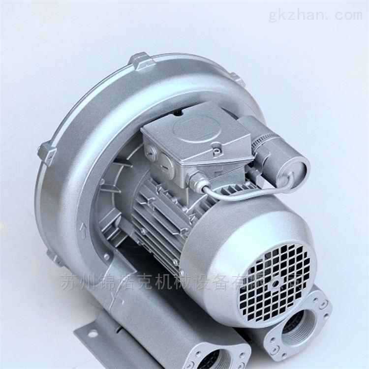 干燥设备高压气泵|大风量型旋涡风机