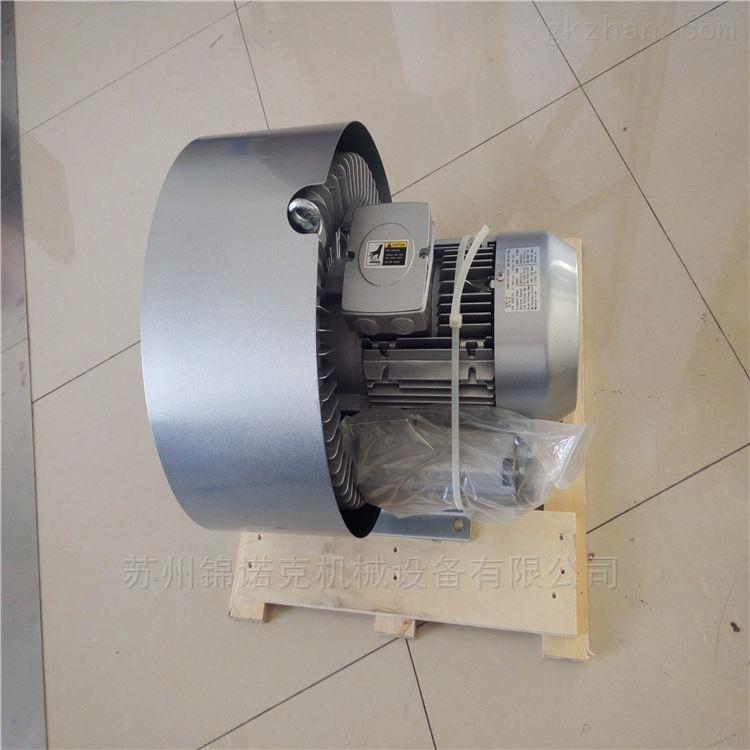 清洗机械用高压气泵|风刀专用旋涡气泵