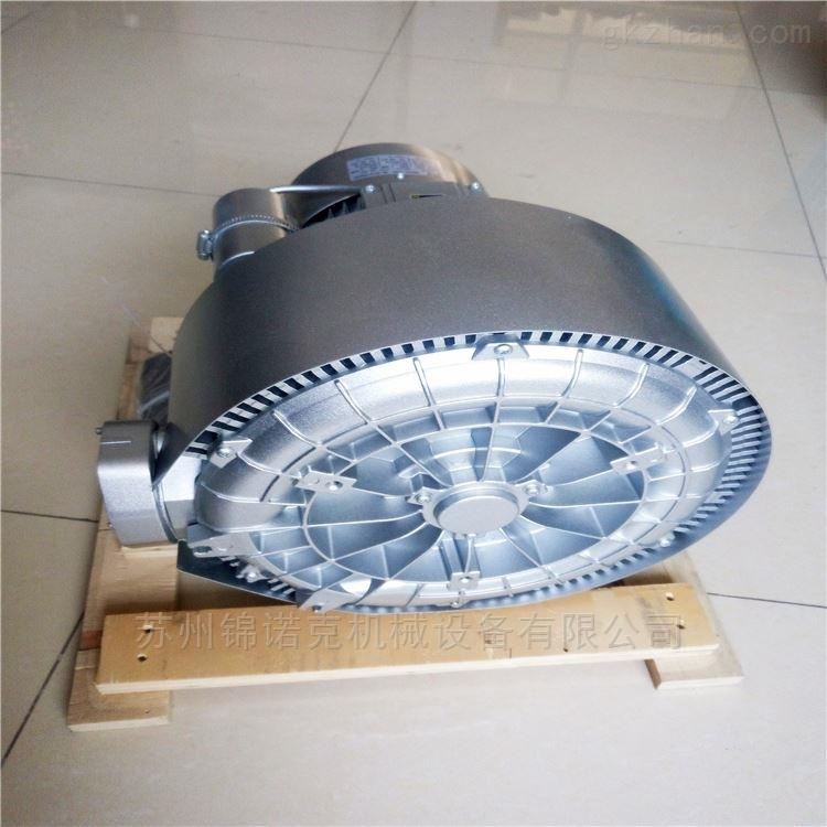 高压旋涡气泵|吹气用高压气泵