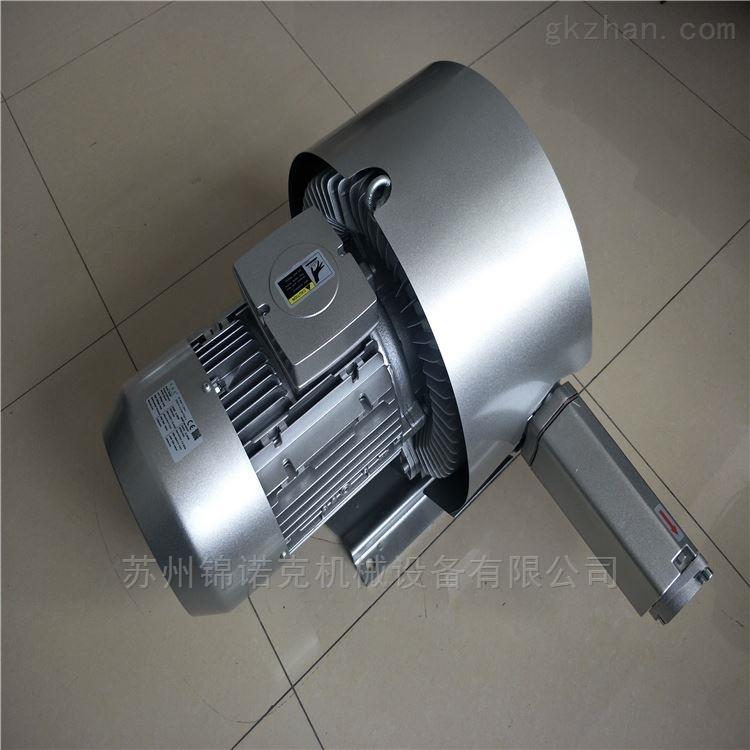 旋涡高压气泵 高压漩涡气泵