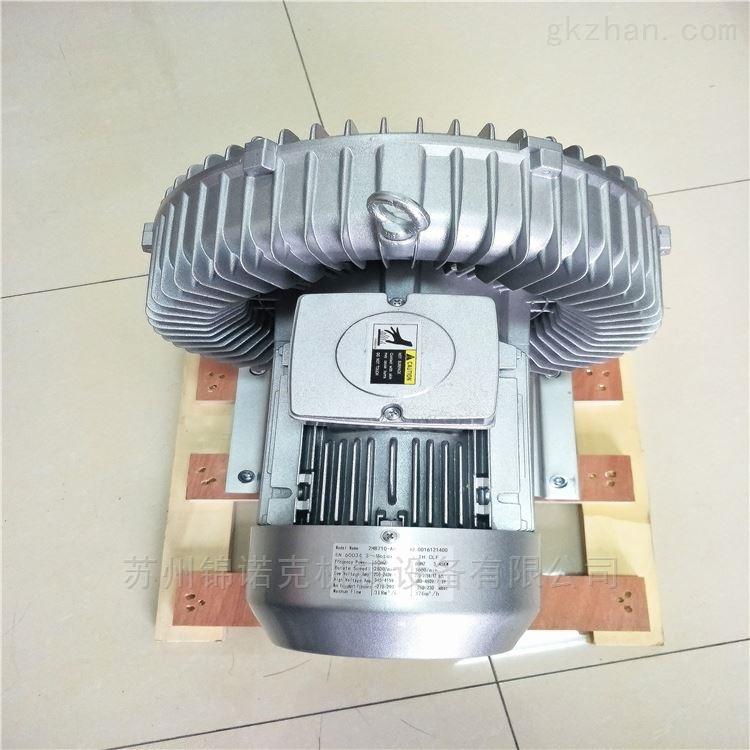 武汉旋涡气泵|环形高压气泵厂家