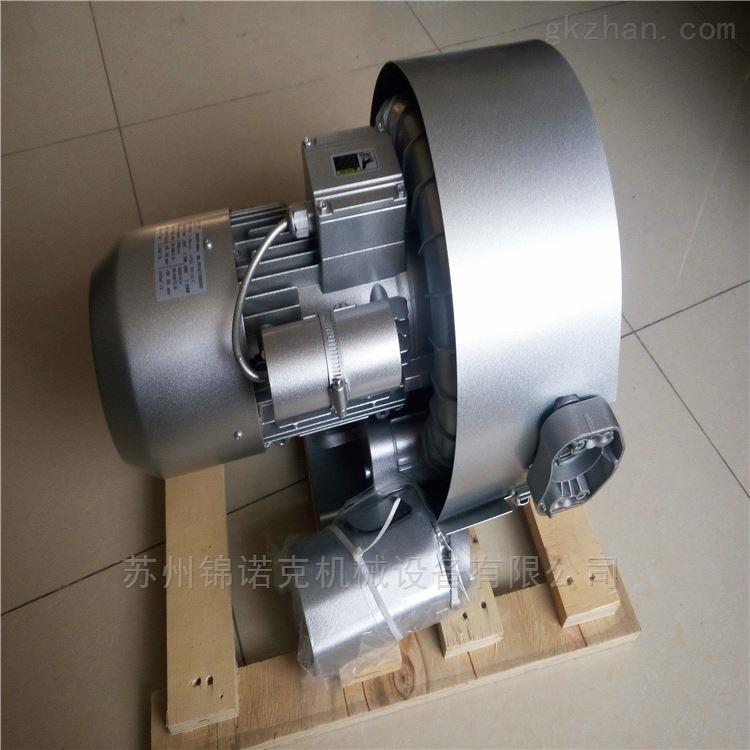 气力输送高压气泵|真空旋涡气泵价格