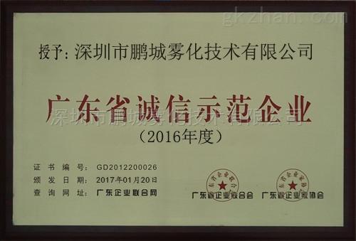 中国喷雾系统解决方案10强企业