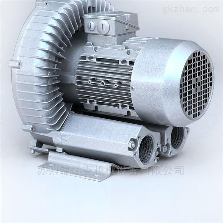 全风旋涡气泵