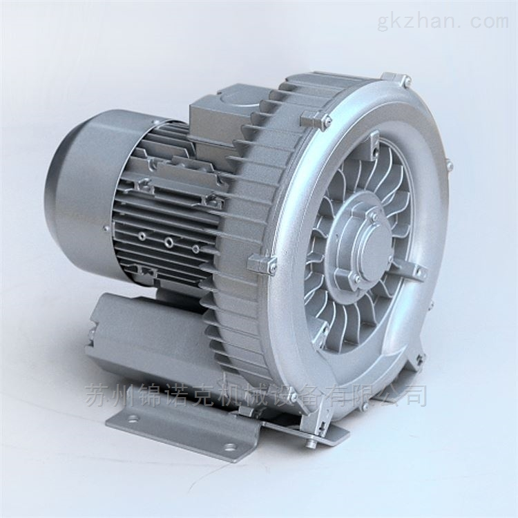 供应宏观清洗设备离心式旋涡鼓风机选型直销