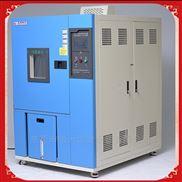 恒温恒湿试验机225L标准版_高精度仪器