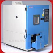 自动控制温湿度试验机直接厂家