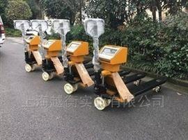 上海3T电子叉车秤、液压叉车称参数
