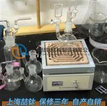 DL-01A水泥三氧化硫测定仪具体介绍