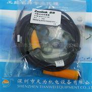 准联ZENLINK对射光电传感器G10M-M18T1L2-X6