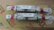 SHS系列-THK直线导轨