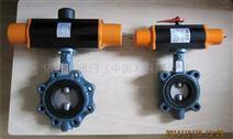 供应优质气缸 EBRO 单作用气动执行器