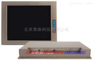 8寸嵌入式显示器