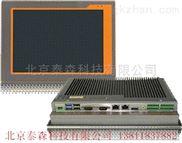 12寸嵌入式平板电脑