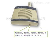 深圳沃博达VBD110B仓库温湿度探测器